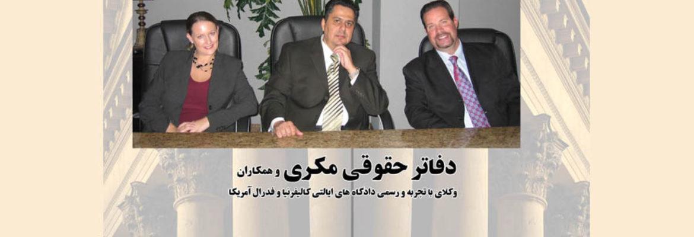 Mokri Law Group