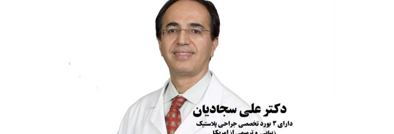 Ali Sajjadian, M.D.